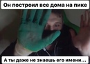 Gurtuev Taulan   Москва   29