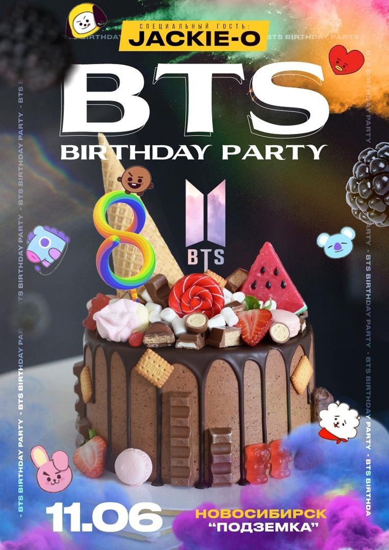 Афиша Новосибирск BTS Birthday Party, Новосибирск, 11 июня