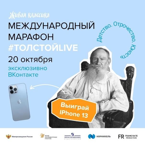 Попасть в историю: жители Карелии вместе с блогерами, звёздами театра и кино смогут принять участие в