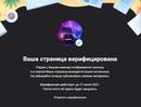 Гладков Максим | Москва | 15