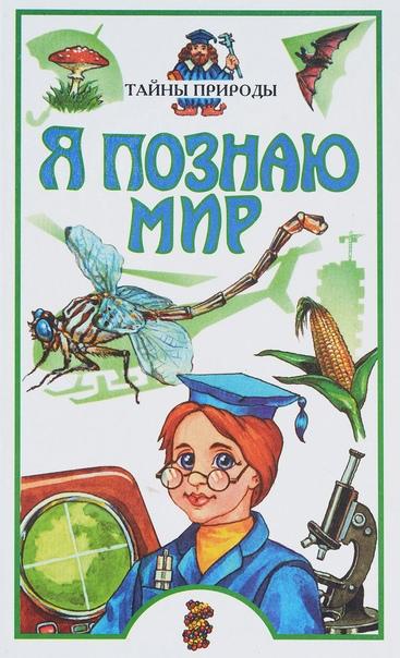 Википедия моего детства выглядела вот так:...