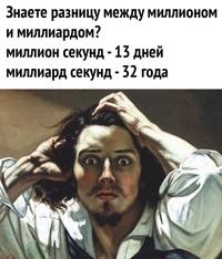 Вадим Васильев фото №23