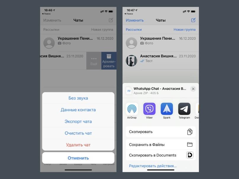 20 фишек Telegram, которыми многие не пользуются, а зря. Например, умные папки, изображение №2