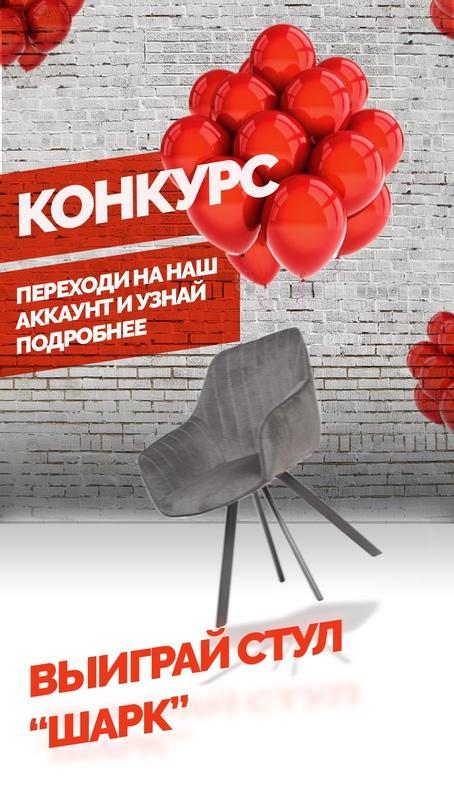 Продвижение магазина мебели, изображение №4
