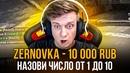 Зернов Андрей   Екатеринбург   6