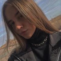 Александра Тлустая
