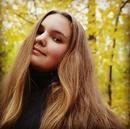 Парфенова Дарья | Сыктывкар | 0