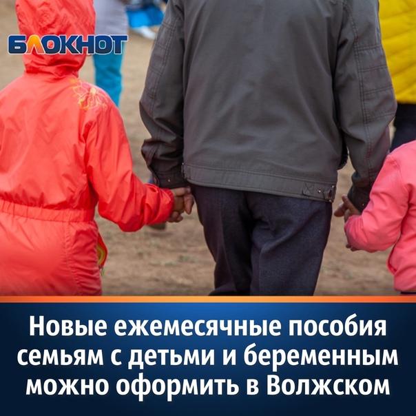 19 октября в Волжском продолжается прием заявлений...