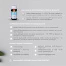 Открыт набор на КУРС ХИМИЧЕСКИЙ ПИЛИНГ M.AKLIVE  15 % САЛИЦИЛОВЫЙ ПИЛИНГ M.AKLIVE  Мастера и клиенты