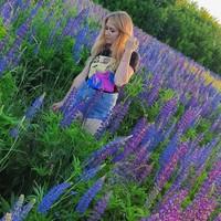 Фотография страницы Алсу Зариповой ВКонтакте