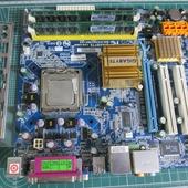системная плата ga-945gcmx-s2