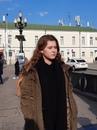 Камелина Полина | Москва | 49