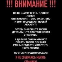 ИльяШугало