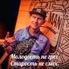 Артемий Мухаев