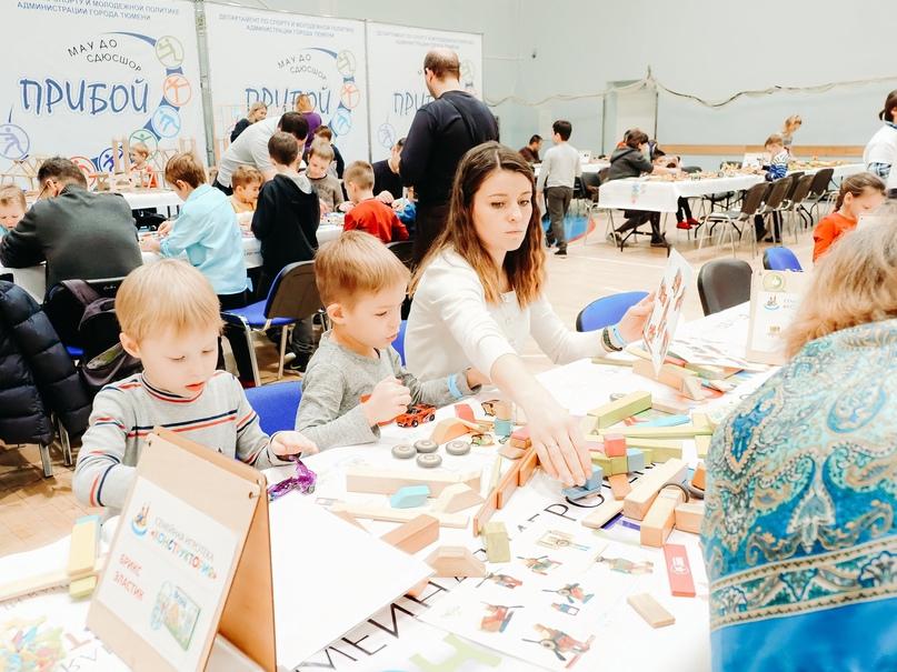 Семейная игротека Конструктория, Тюмень, 16 ноября 2019 - 54