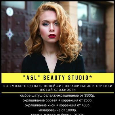 Анютка Колесникова