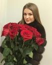 Фотоальбом Дианы Назаренковой