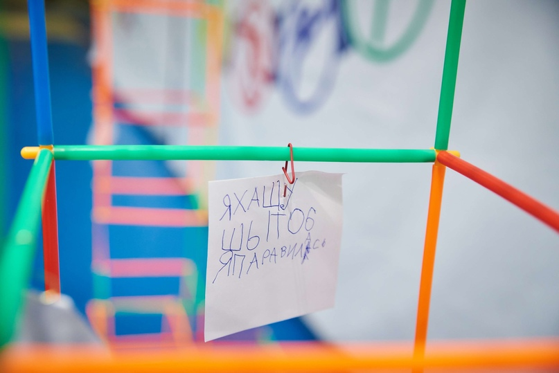 Конструктория в Тюмени 17.11.2019 10:00 - 13:00 - 8