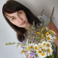 Фото профиля Людмилы Ишкузиной