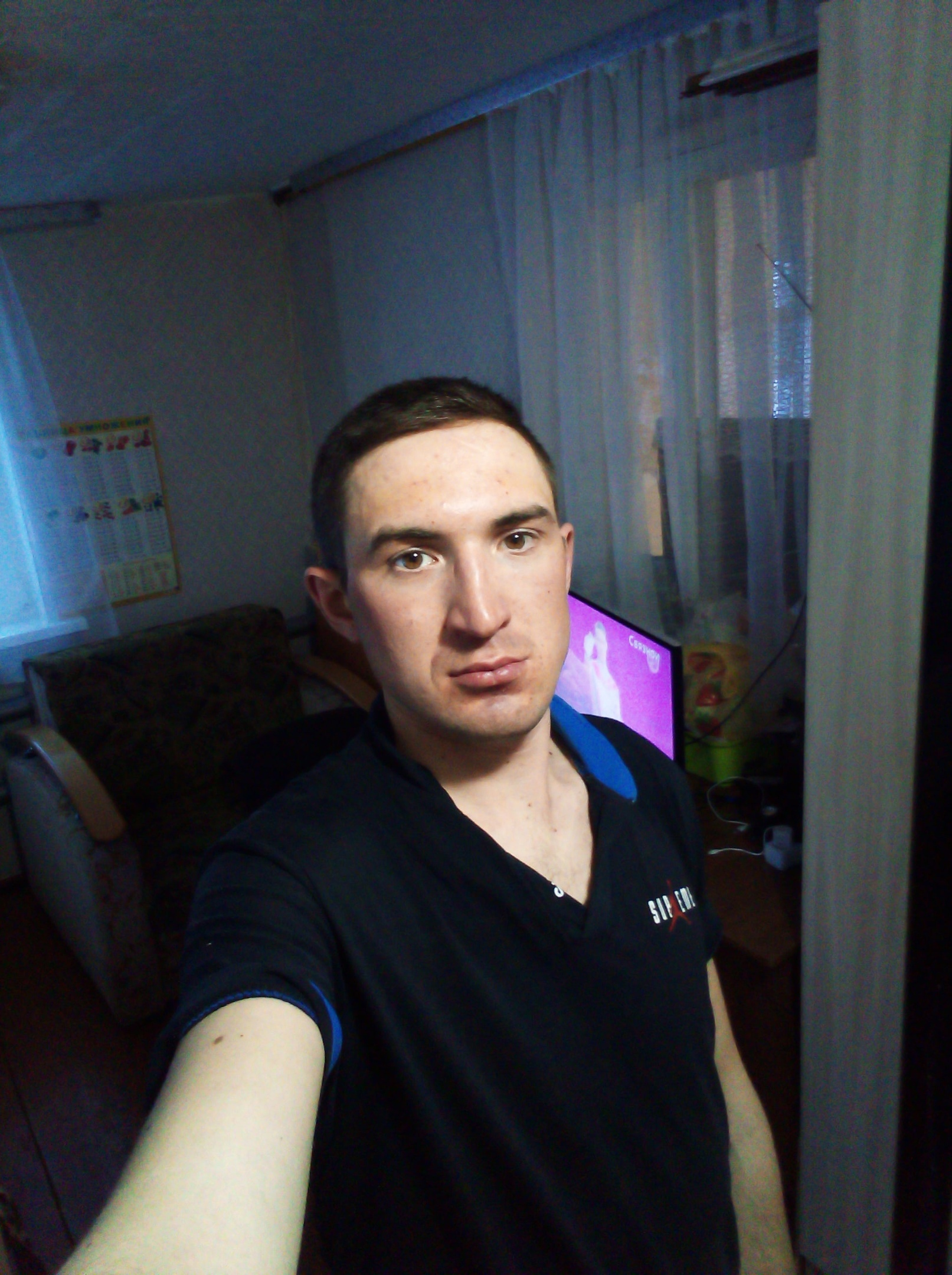 Иван, 23, Vurnary