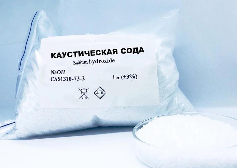 Продам Каустическая сода 1 кг, Едкий натрий,гидроксид натрия, каустик