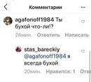 Барецкий Стас   Москва   38