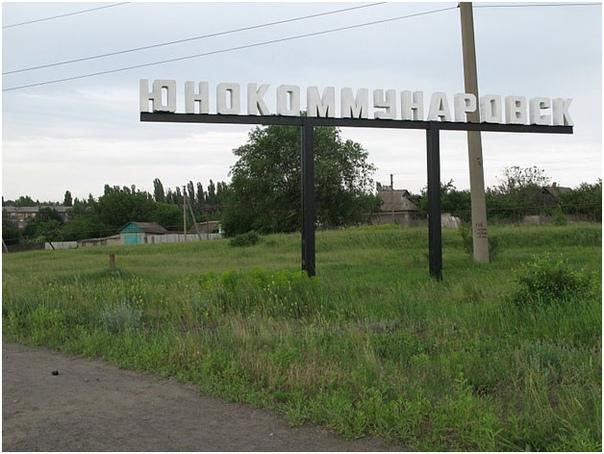 Жителю Юнокоммунаровска грозит уголовная ответственность за повреждение чужого имущества