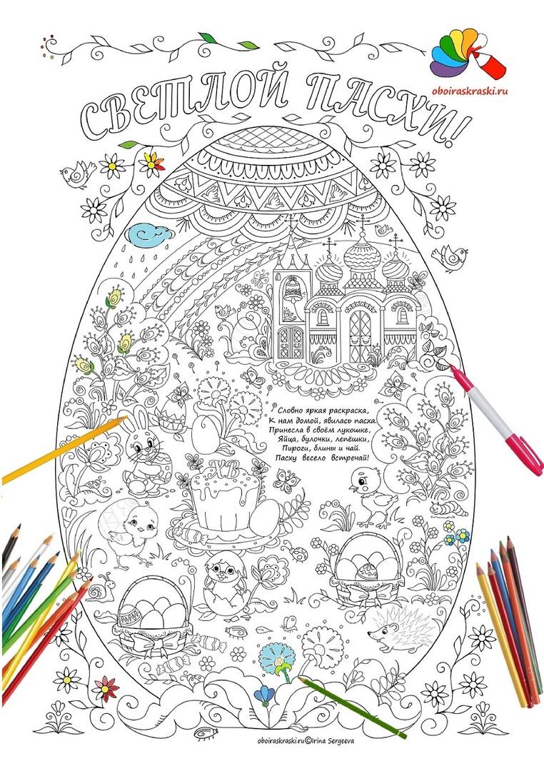 В преддверии весеннего праздника Светлой Пасхи напомню , что у нас есть рисунок...