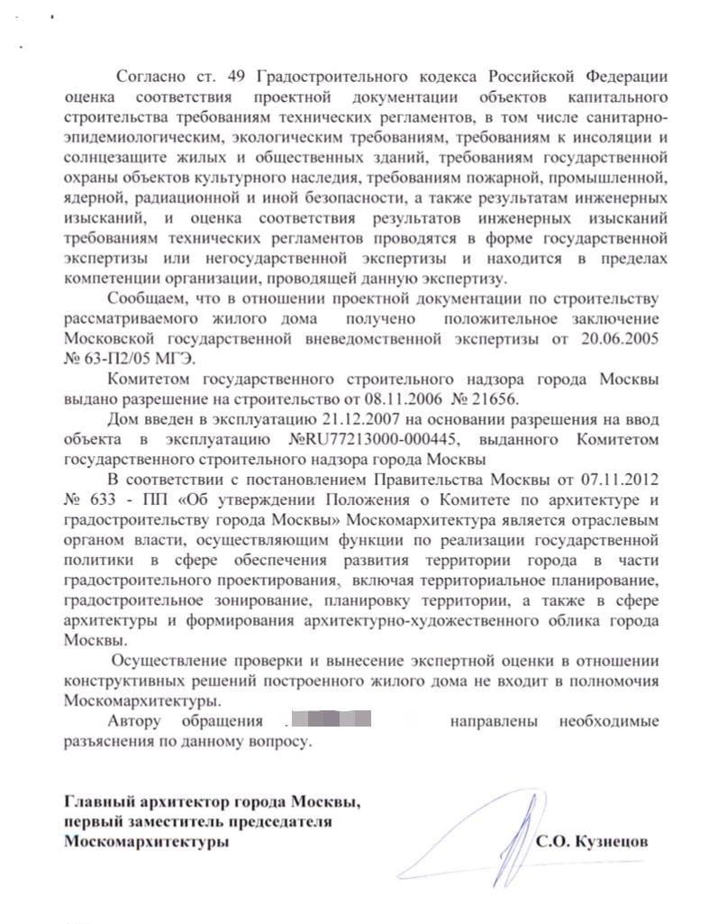фото из альбома Андрея Медведева №6