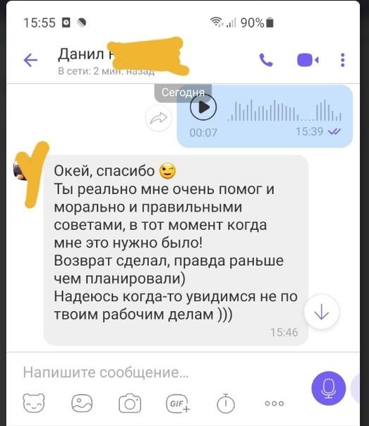 Роман Винилов -  #5