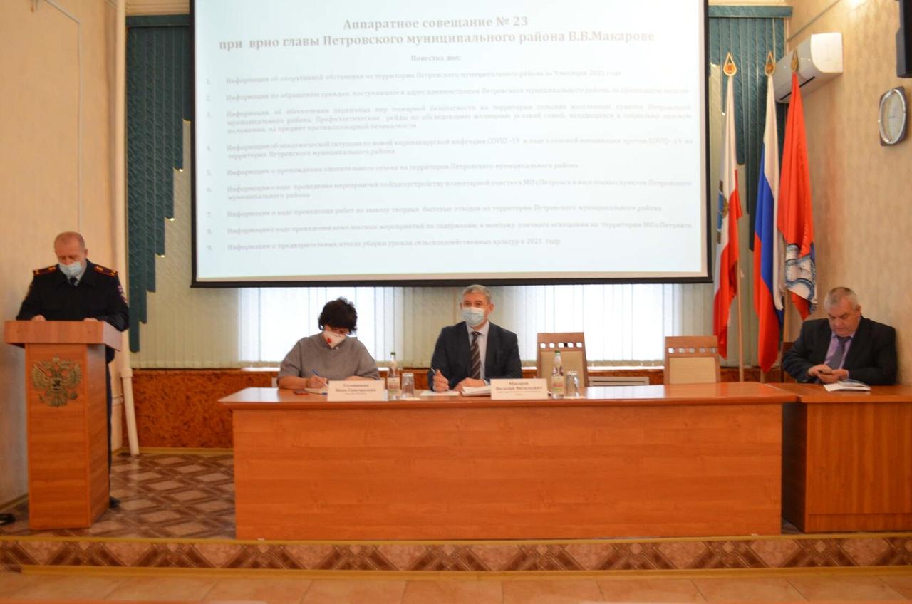 Виталий МАКАРОВ провёл аппаратное совещание, на котором обозначил первоочередные задачи для работы