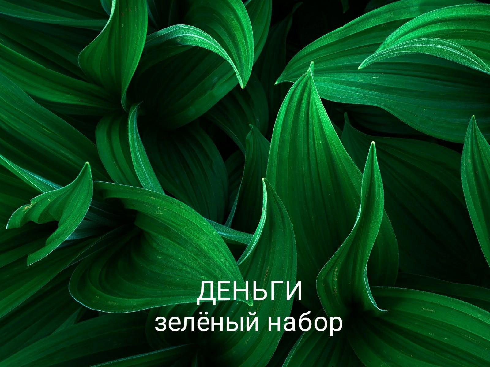 Хештег магия на   Салон Магии и Мистики Елены Руденко. Киев ,тел: +380506251562 C3-IZ3iSLF4