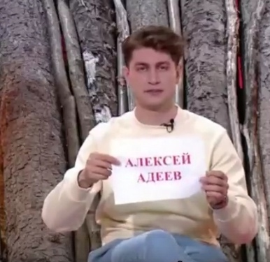 Кто покинул проект на мужском голосование 04.06.21