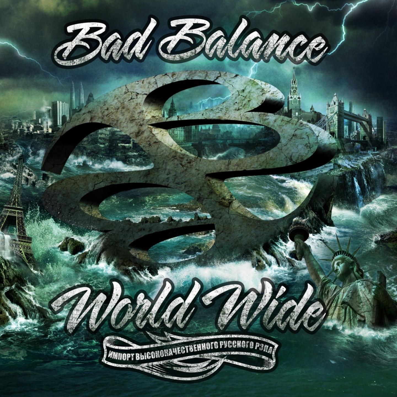 Bad Balance album World Wide