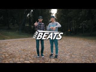 ОСТАНОВИТЕ ИХ! ПАРНИ ПРОКАЧИВАЮТ ВСЕХ ПОДРЯД | THE BEATS - MAKE YOU DANCE | BEATBOX MUSIC VIDEO