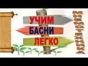 Басня Мартышка и очки Крылов Иван Андреевич