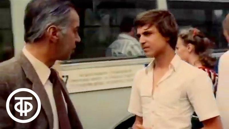 Александр Лазарев младший в роли Мити Векшина Телефильм Профессия следователь 1982