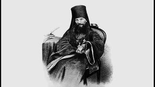 «Выходом из монашества и вступлением в брак снял монополию спасения у монашества»: Федор Бухарев
