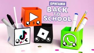 Оригами КОРОБОЧКА TikTok, Whatsapp, Roblox и Youtube | DIY Снова в Школу | Back to school