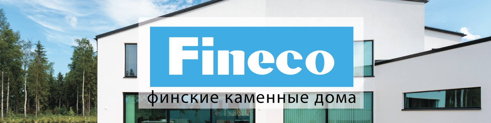 finaco The finaco family name was found in the usa in 1920 in 1920 there was 1 finaco family living in pennsylvania this was 100% of all the recorded finaco's in the usa.