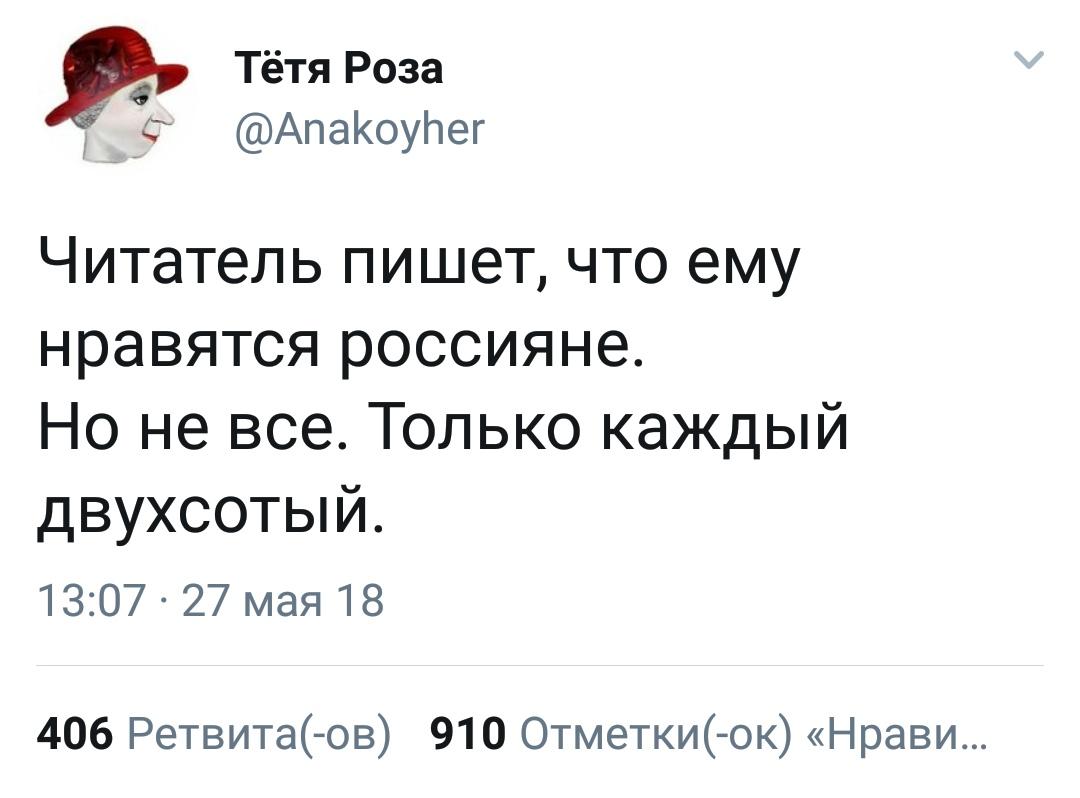 """Сбившая МН17 ракета никогда не имела """"украинской прописки"""", - экс-замначальника Генштаба Романенко - Цензор.НЕТ 7852"""