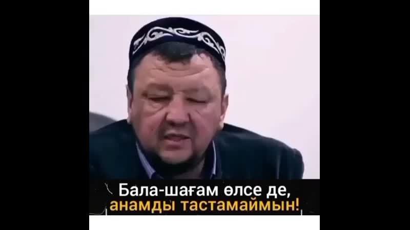 _iman_nury_20200704_135951_0.mp4