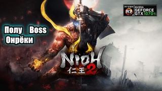 Nioh 2 Полу Boss Онрёки PC