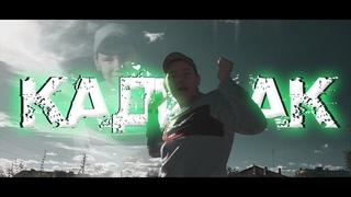 CADILLAC (ЛУЧШАЯ ПАРОДИЯ) - MORGENSHTERN & Элджей//MaKsImBA