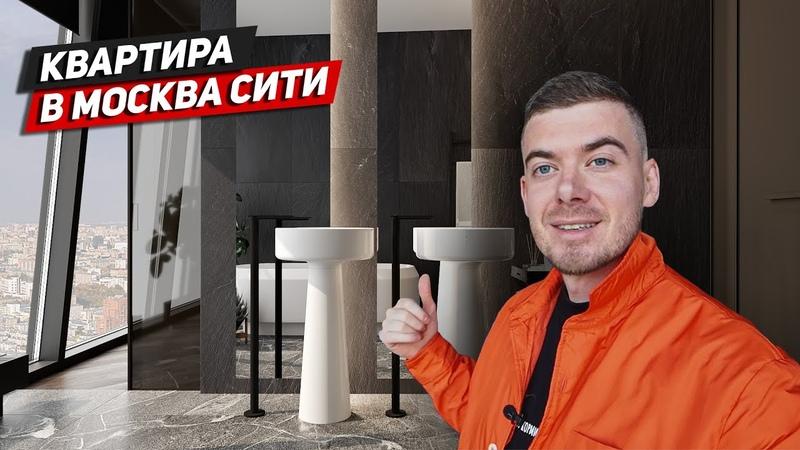 Квартира в Москва Сити за $2 000 000 Мебель приехала с косяками