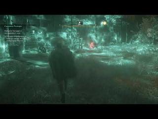 Assassin's Creed Valhalla часть 8 прохождение на русском