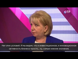 Зачем России столько чиновников