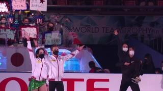 Сборная России. Сборная Японии. Показательные выступления. Командный чемпионат мира пофигурному катанию 2021