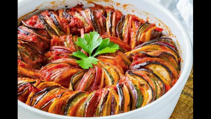Рататуй знаменитое и простое овощное блюдо французской кухни Почувствуйте аромат Прованса у себя Аппетитный и очень вкусный