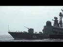 Первая тренировка кораблей к Главному военно-морскому параду в Финском заливе
